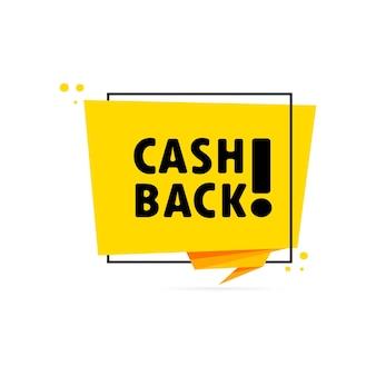 Возврат наличных. знамя пузыря речи стиля оригами. плакат с текстом cash back. шаблон дизайна наклейки.