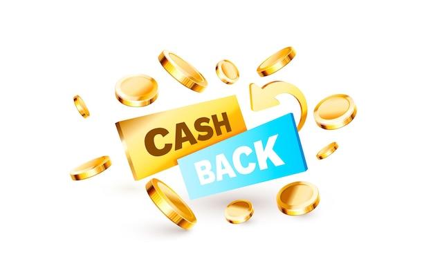 Кэшбэк сервис финансового платежа этикетка вектор