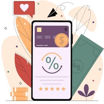 캐쉬백 서비스구매에서 돈을 돌려줍니다.돈 절약 온라인 캐쉬백 개념