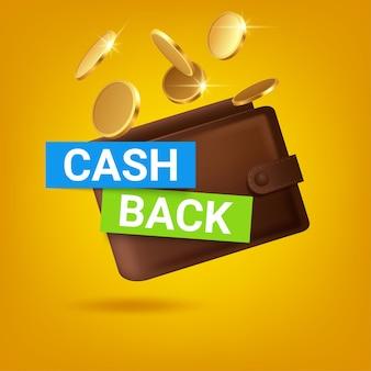 Cash back in portafoglio. illustrazione di rimborso con monete