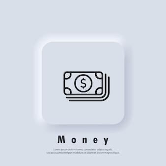 현금 아이콘입니다. 돈 로고입니다. 지폐 또는 달러 지폐 아이콘입니다. 돈 아이콘입니다. 벡터. ui 아이콘입니다. neumorphic ui ux 흰색 사용자 인터페이스 웹 버튼입니다. 뉴모피즘
