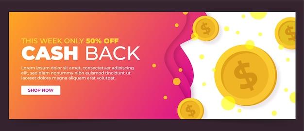Cashback banner template