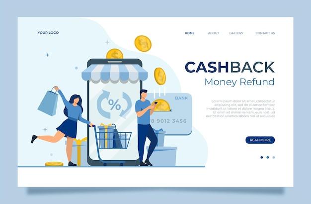 購入のためのキャッシュバックスマートフォンでのショッピングオンライン支払いお金の報酬ロイヤルティプログラム