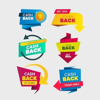 Стиль коллекции этикеток cashback