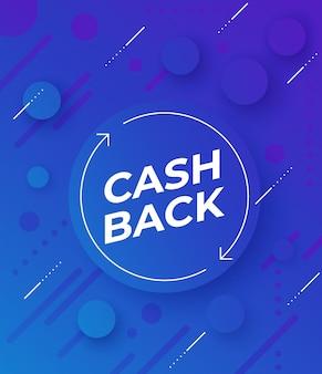 Cashback предложение дизайн баннера