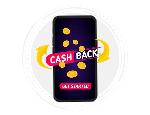 キャッシュバック。お金を節約。返金。ロイヤルティプログラムのコンセプト。ボーナスキャッシュバックシンボル。返金サービス