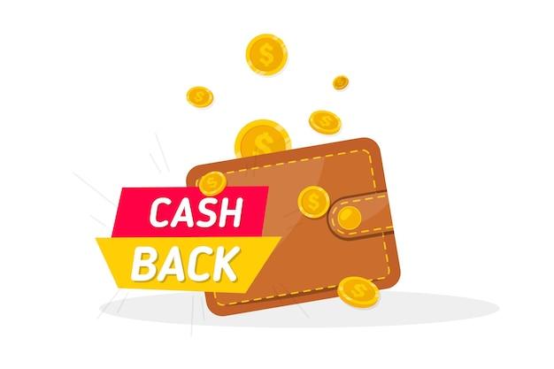 Возврат наличных. экономя деньги. возврат денег. концепция программы лояльности. бонусный символ возврата денег. услуга возврата денег