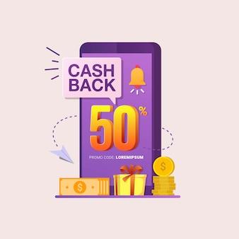 Концепция дизайна cashback баннеров для экономии и возврата денег