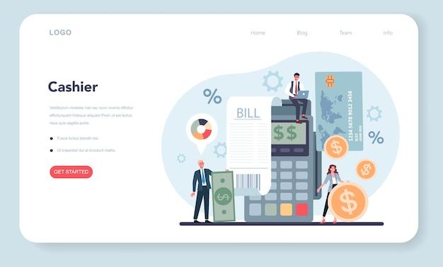 Cashier web banner or landing page