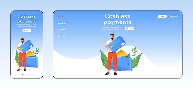 무 현금 결제 적응 형 방문 페이지 평면 색상 템플릿. 뱅킹 서비스 모바일 및 pc 홈페이지 레이아웃. fintech 한 페이지 웹 사이트 ui. 신용 카드 거래 웹 페이지 크로스 플랫폼 디자인