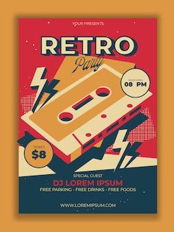 カセットテープ。ベクトルイラスト、ロゴ。レトロなパーティー。