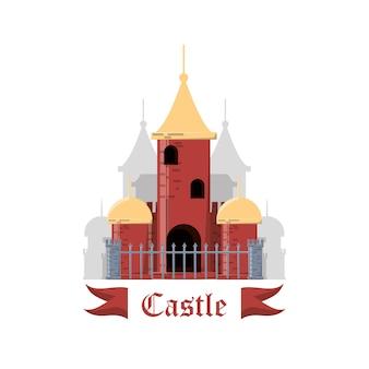 Замок дворцовой средневековой и сказочной темы