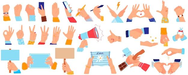 Случайный жест рукой, комплект иллюстрации вектора рукопожатия владением руки. рукопожатие или захват, люди держатся за опорные руки