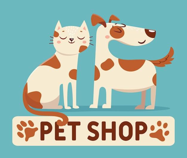 Кошка и собака. мультяшный зоомагазин или ветеринарный магазин знак с счастливыми животными. котенок и щенок друзей вместе. ветеринарный вектор этикетки. домашние пятнистые животные для логотипа магазина