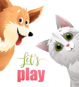 猫と犬が一緒に遊んでいます。フレンドリーな国内キャラクターイラスト