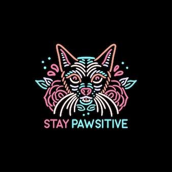 Кошка и цветы красочный винтажный ретро дизайн животных оставайтесь позитивными
