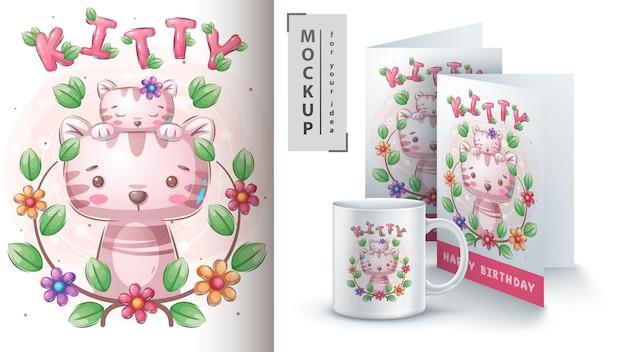猫と子猫のイラストとマーチャンダイジング