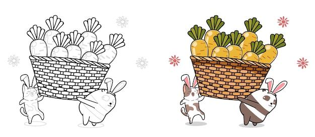 Раскраска мультяшная кошка и панда поднимают морковь.
