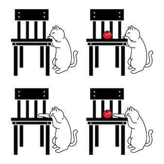 Кот мультфильм котенок стул яблоко иллюстрация