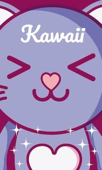 Cat cute kawaii cartoon