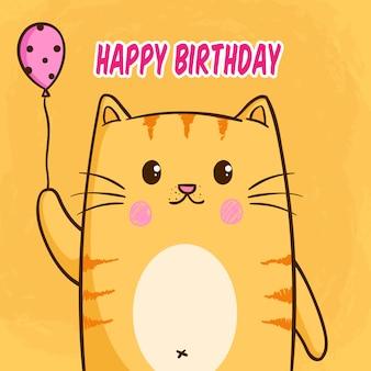 Cat holding balloon with kawaii epression on orange