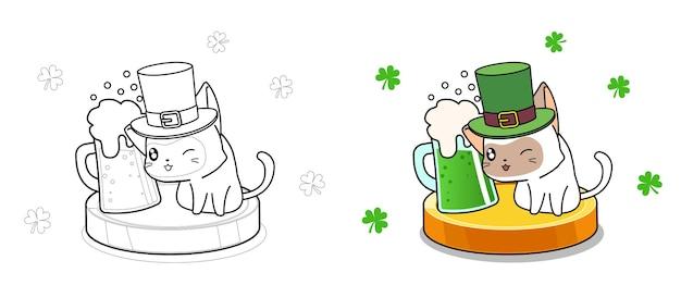 아이들을위한 세인트 패트릭 데이 색칠 페이지의 고양이