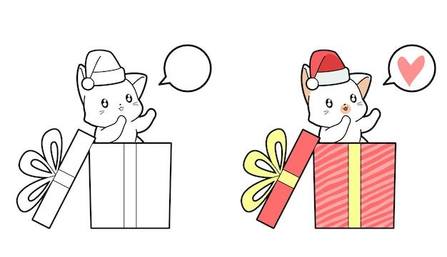 아이들을위한 상자 만화 색칠 공부 페이지의 고양이
