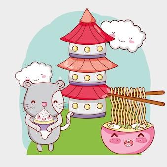 Cat and japan food kawaii