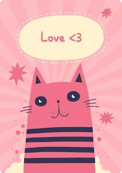 고양이 사랑 카드