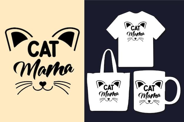 猫のママのタイポグラフィはデザインを引用します
