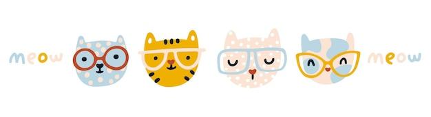 Cat nursery set cute kittens with glasses cartoon characters simple handdrawn naive scandinavian
