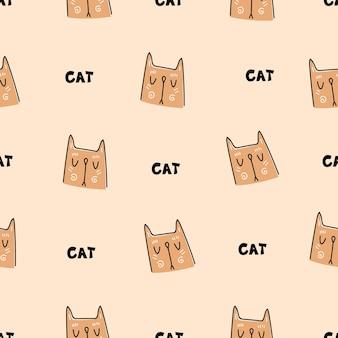 Cat pattern in cartoon hand drawn style on beige background for childish design