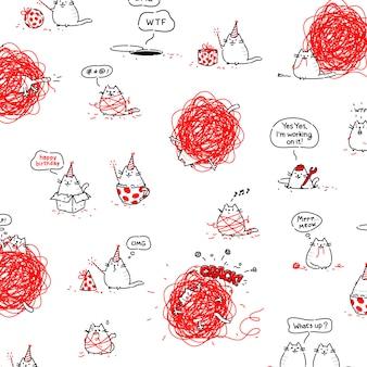 고양이 패턴