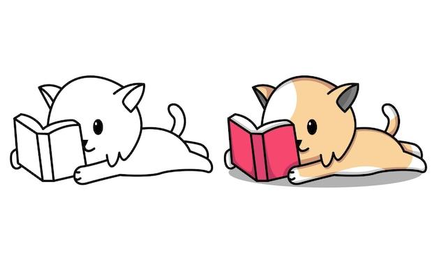 猫は子供のための本の着色ページを読む