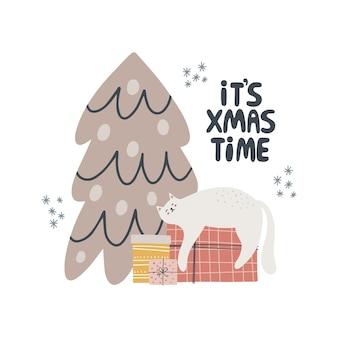 クリスマスツリーの近くのプレゼントで眠っている猫手描きのベクトル図そのクリスマスの時期