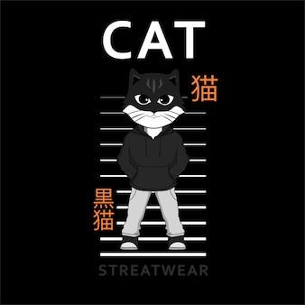 Tシャツの黒と白の猫のstreatwearイラスト