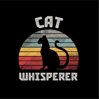 고양이 속삭임
