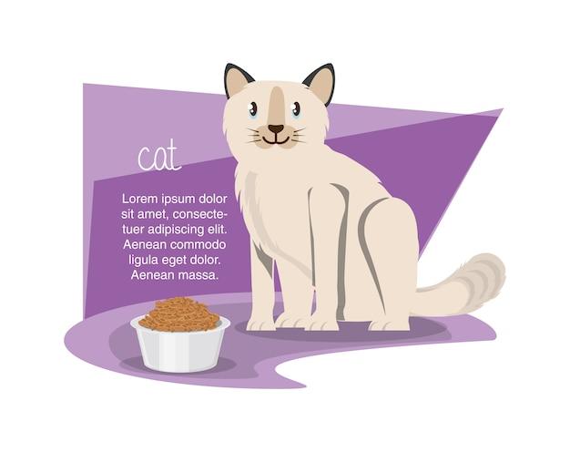 Кошка с пищей