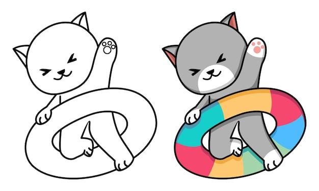 아이들을 위한 수영 타이어를 가진 고양이 색칠하기