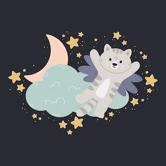 날개를 가진 고양이는 구름, 달 및 별을지나 날아갑니다. 어두운 배경. 아기 방, 인사 장, 아이들과 아기 티셔츠와 옷, wome 맹세를 위해 인쇄하십시오. 좋은 밤 보육 그림.