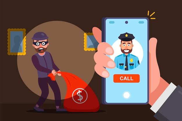 Поймать грабителя квартиры врасплох