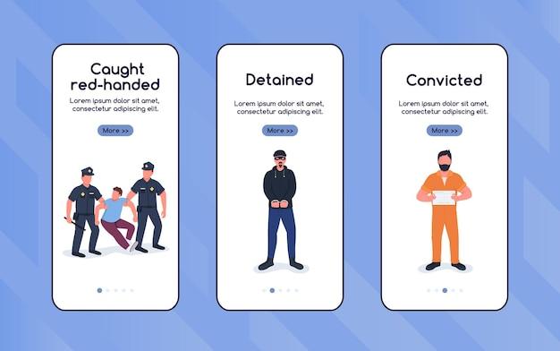 모바일 앱 화면 평면 템플릿 온 보딩 범죄자 잡기