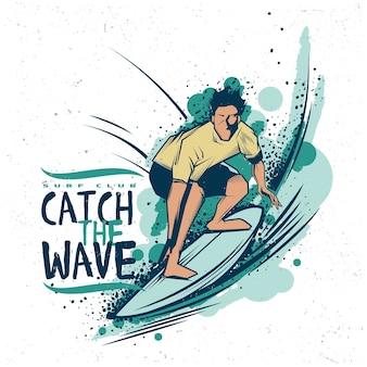 波のイラストをキャッチ