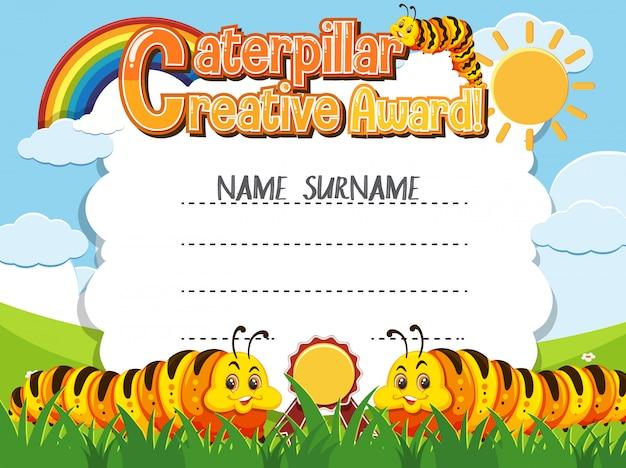 Шаблон сертификата на креативную награду caterpillar с гусеницами