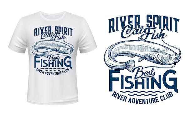 長いバーベルtシャツプリントのナマズ。淡水ナマズには、図とタイポグラフィが刻まれています。川釣りスポーツクラブ服カスタムプリント、魚のマスコットと趣味のアパレルテンプレート