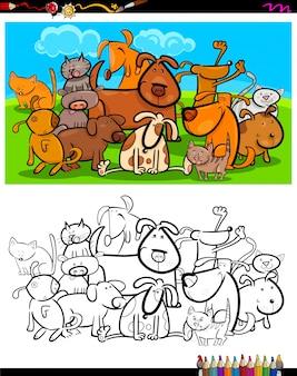 Группа раскраски персонажей кошек и собак