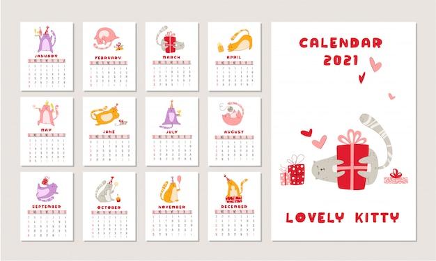 猫の誕生日パーティーカレンダー面白い子猫、ギフトボックス、プレゼント、誕生日ケーキ、ドリンク