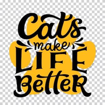 고양이는 삶을 더 좋게 만듭니다.