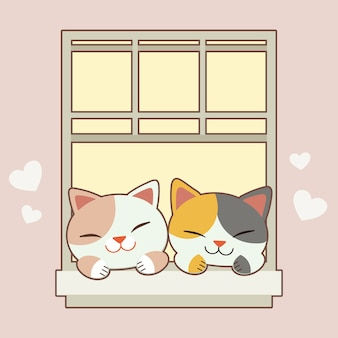 Cats smiling at the window