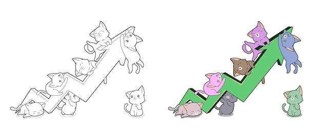 子供のための上向き矢印の着色ページを持つ猫